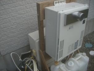 ECSお助け給湯器1