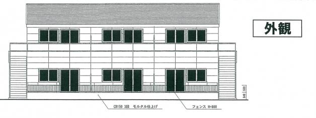 須賀川市雅ハイツ外観図