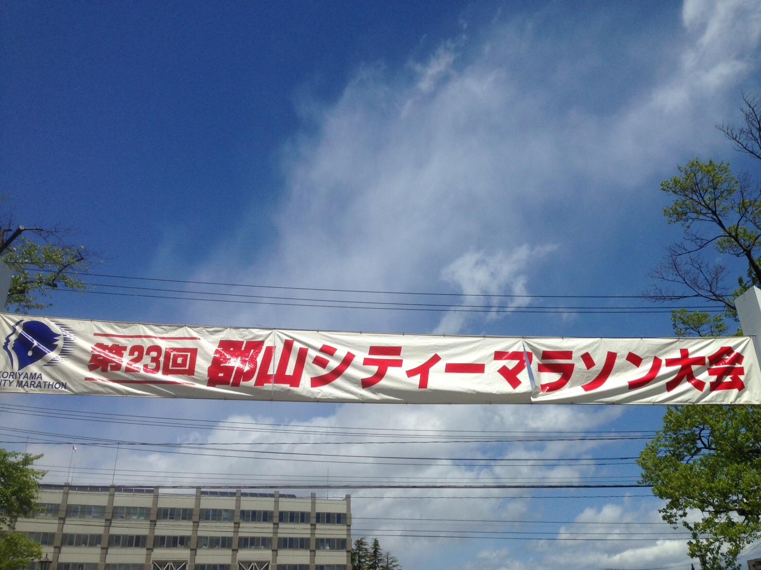 須賀川eco