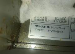 DSC_0160